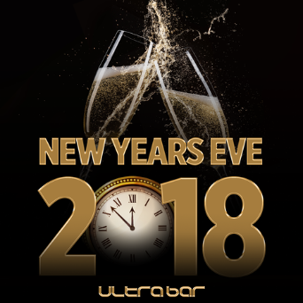 Retro Roadshow -- New Year's Eve 2018