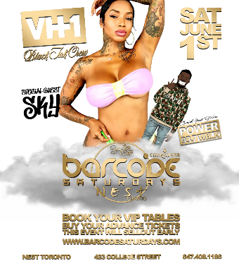 Barcode Saturdays  - Sky from Black ink