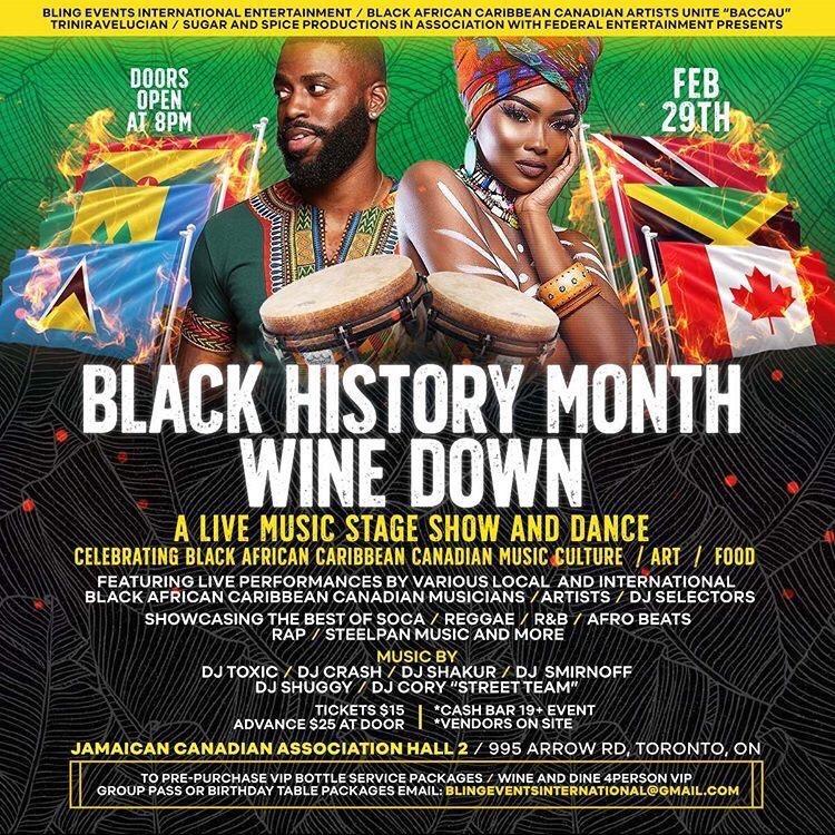 "Black History Month "" Wine Down"""