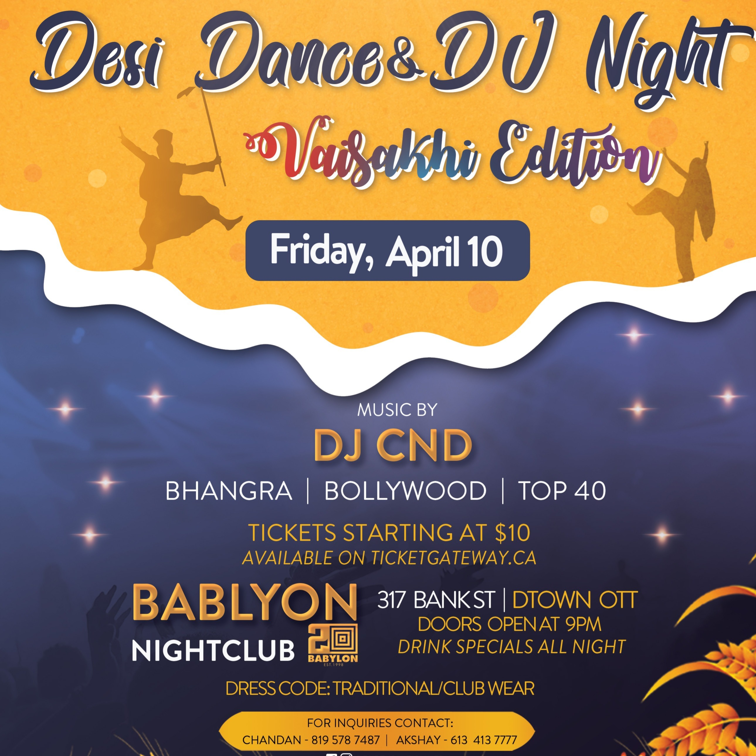 (Postponed) Desi Dance & DJ Night - Vaisakhi Edition