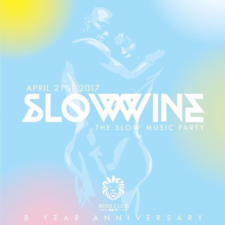 SLOW WINE ~ The Slow Music Party  ** 8 Year Anniversary **