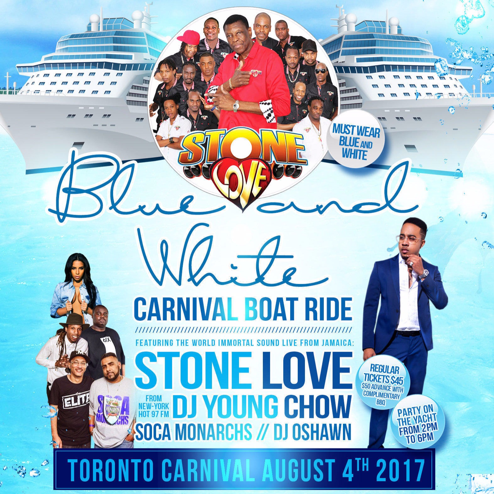 BLUE AND WHITE CARNIVAL BOAT RIDE 2017