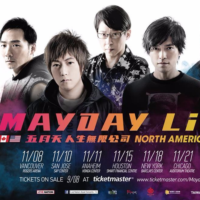 MAYDAY: LIFE WORLD TOUR at Air Canada Centre