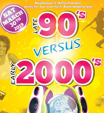 Early 90s Vs Late 2000s