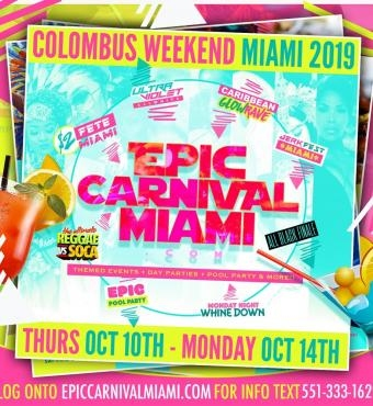 EPIC CARNIVAL ALL ACCESS PASS (8 EVENTS 1 PRICE)