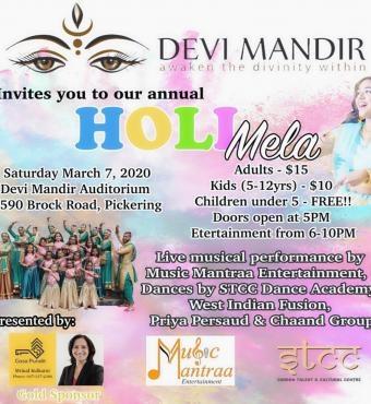 Devi Mandir - Holi Mela 2020