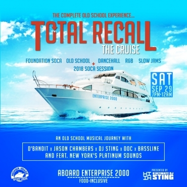 Total Recall: The Cruise
