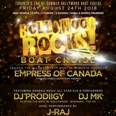 BOLLYWOOD ROCKS: BOAT CRUISE