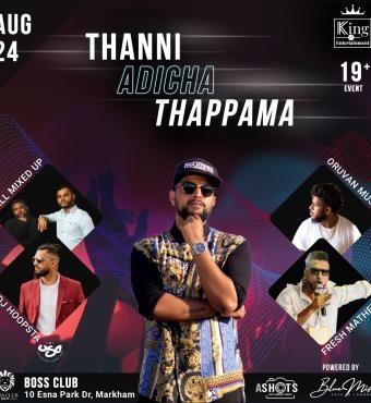 Thani Adicha Thappama