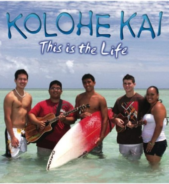 Island Block Radio Concert Series: Kolohe Kai | Tickets