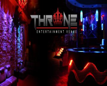 Throne Entertainment Complex
